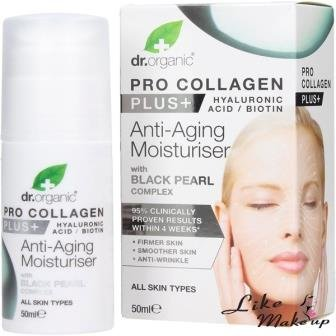 Pro Collagen Plus Black Pearl Dr. Organic