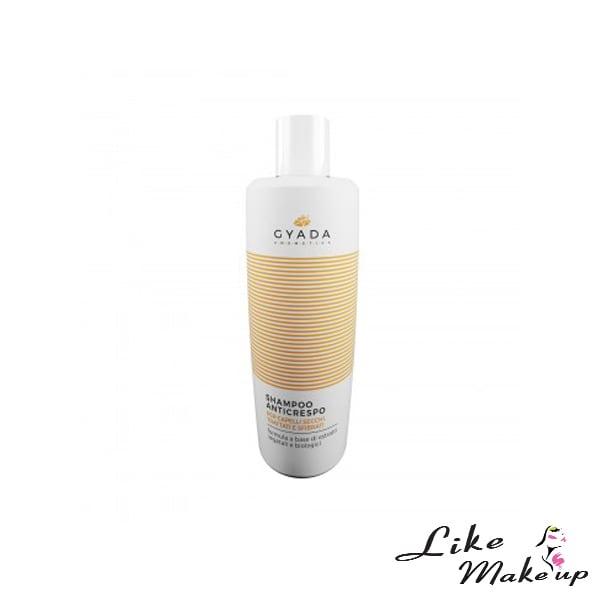 Shampoo Anticrespo Gyada Cosmetics